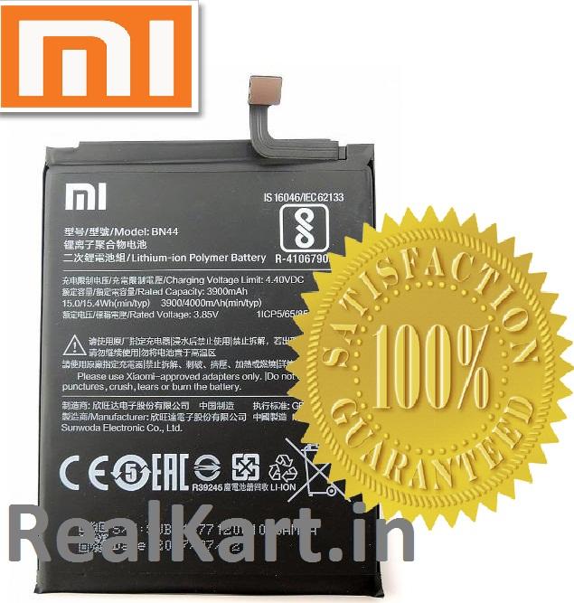 Videocon A52 2000 mAh Battery - Realkart in